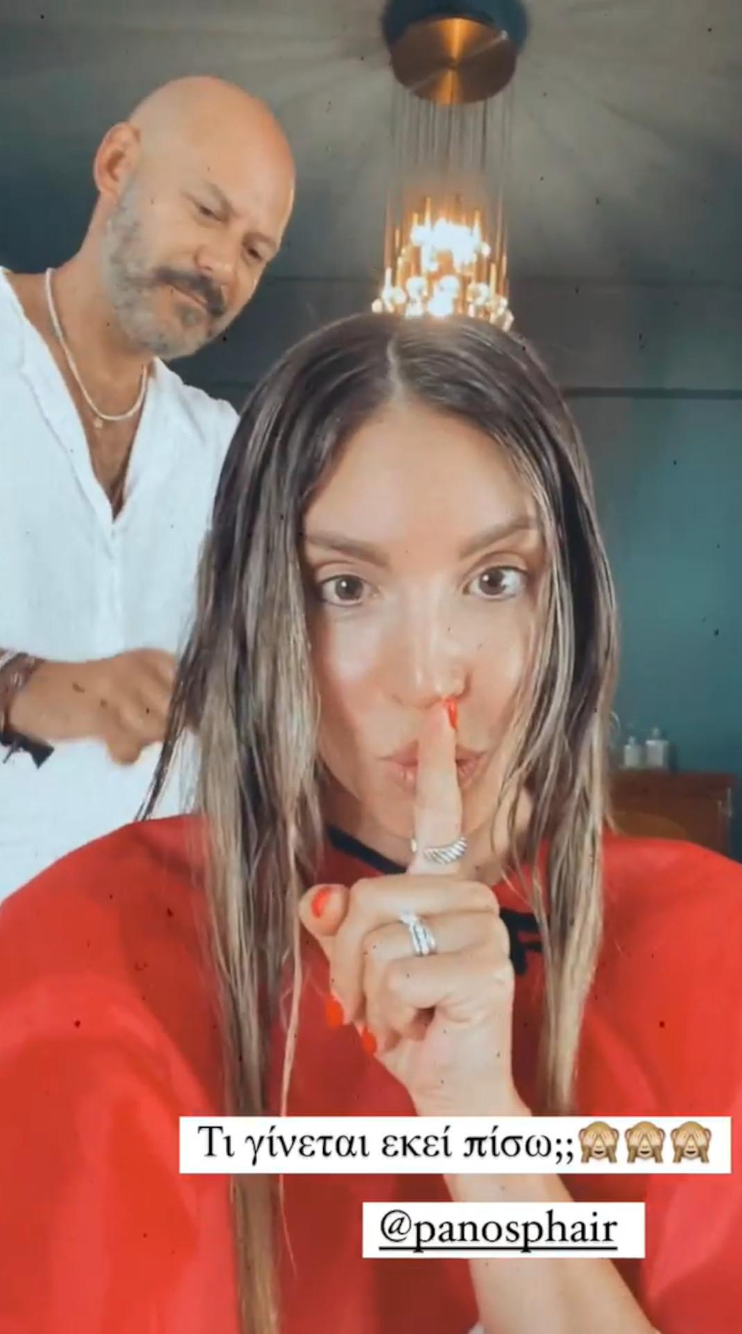 H Aθηνά Οικονομάκου έκοψε τα μαλλιά της