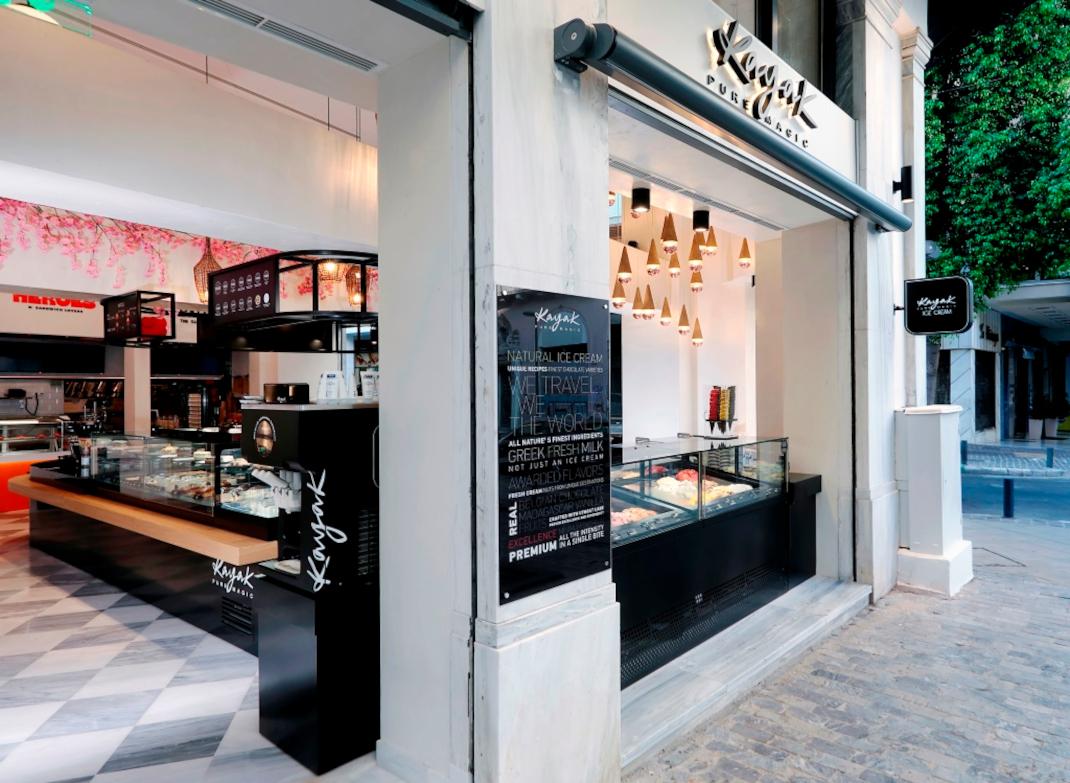 Kayak boutique concept store