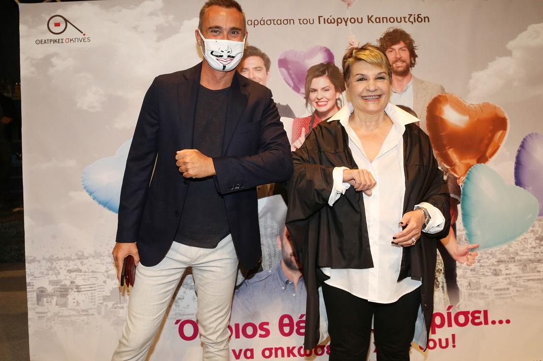 Η Κατιάνα Μπαλανίκα και ο Γιώργος Καπουτζίδης στην πρεμιέρα της παράστασης