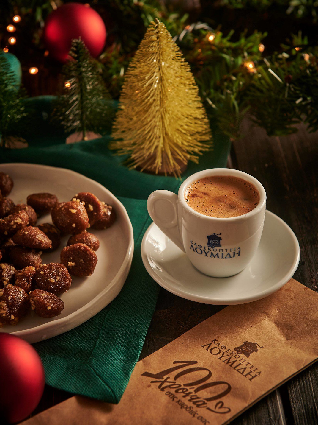 Μαγικά Χριστούγεννα στα Καφεκοπτεία Λουμίδη