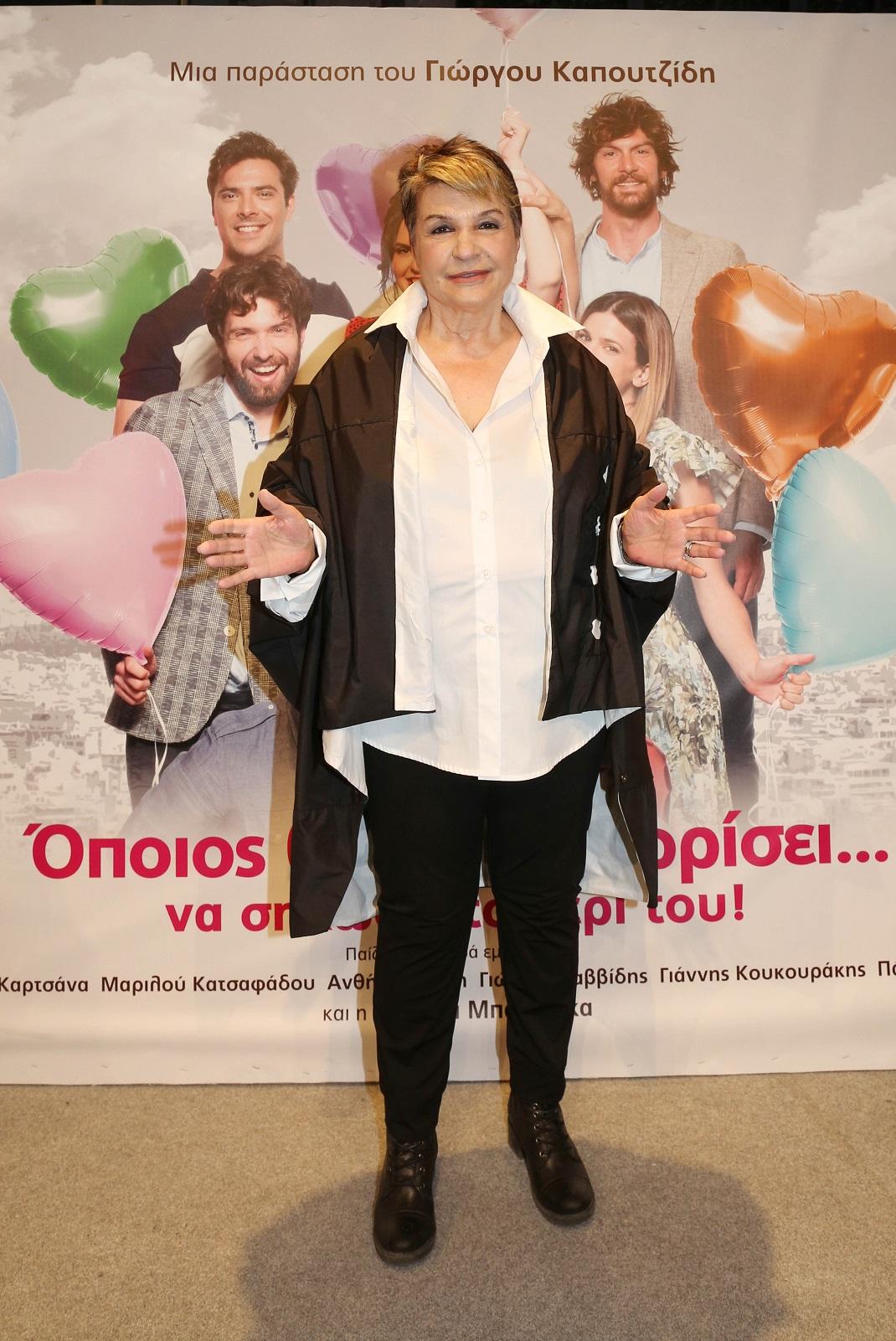 Η Κατιάνα Μπαλανίκα στην πρεμιέρα της παράστασης