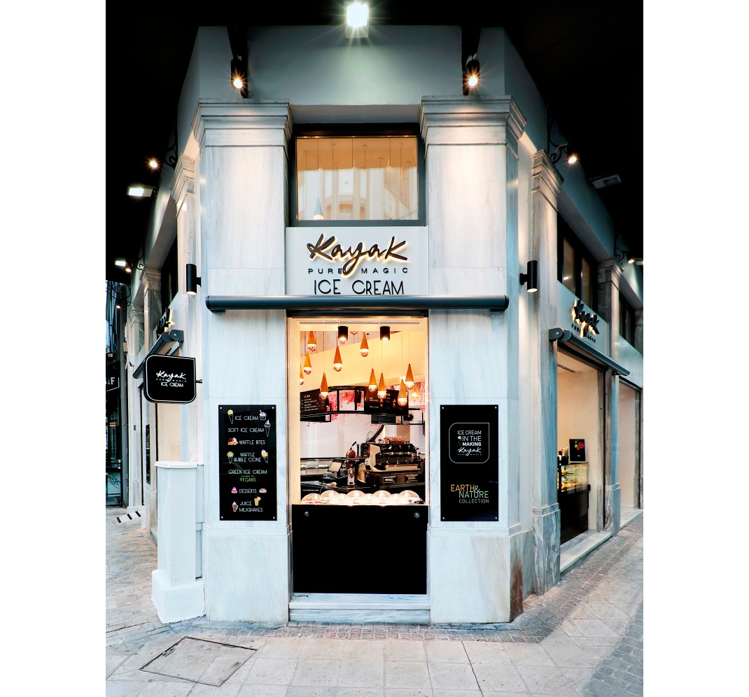 Kayak boutique concept store.