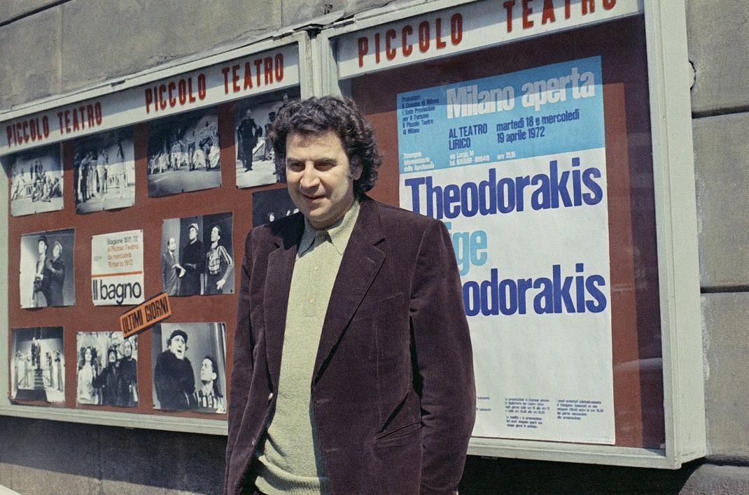 Ο Μίκης Θεοδοράκης το 1972