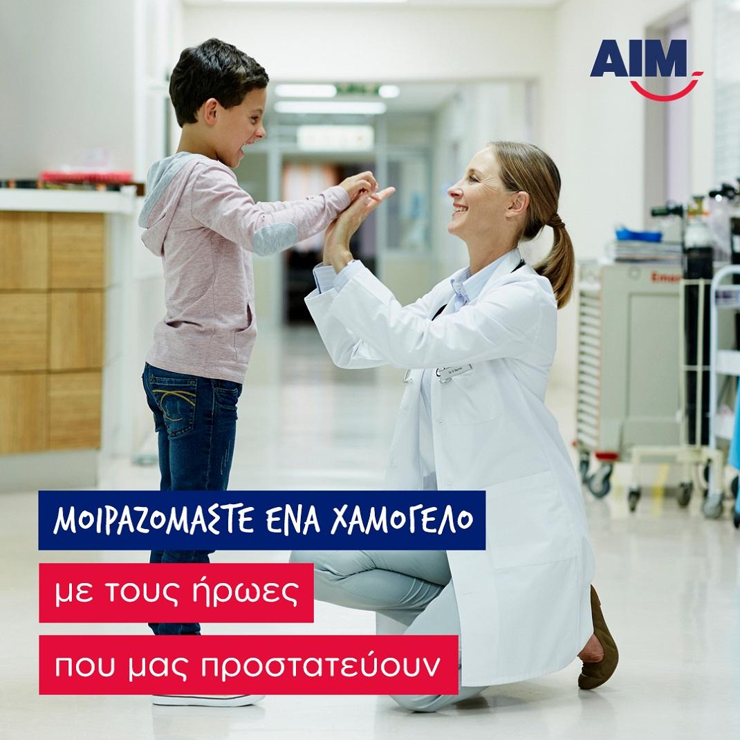 οδοντίατρος με παιδί