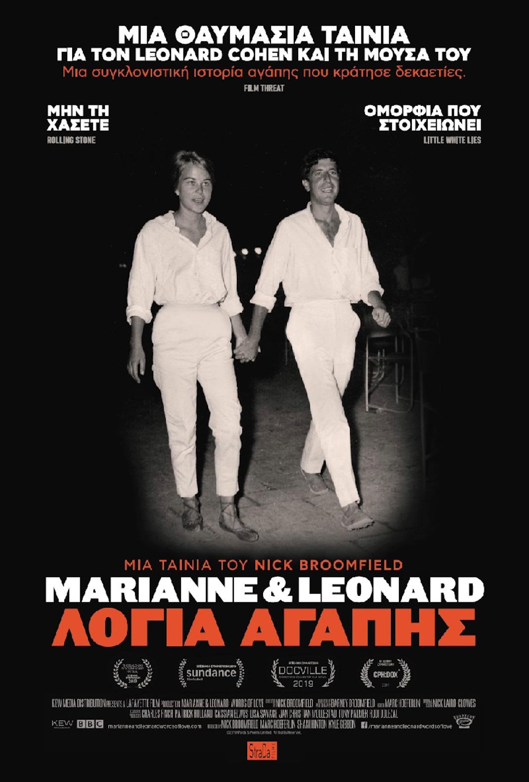 Marianne & Leonard Words of Love
