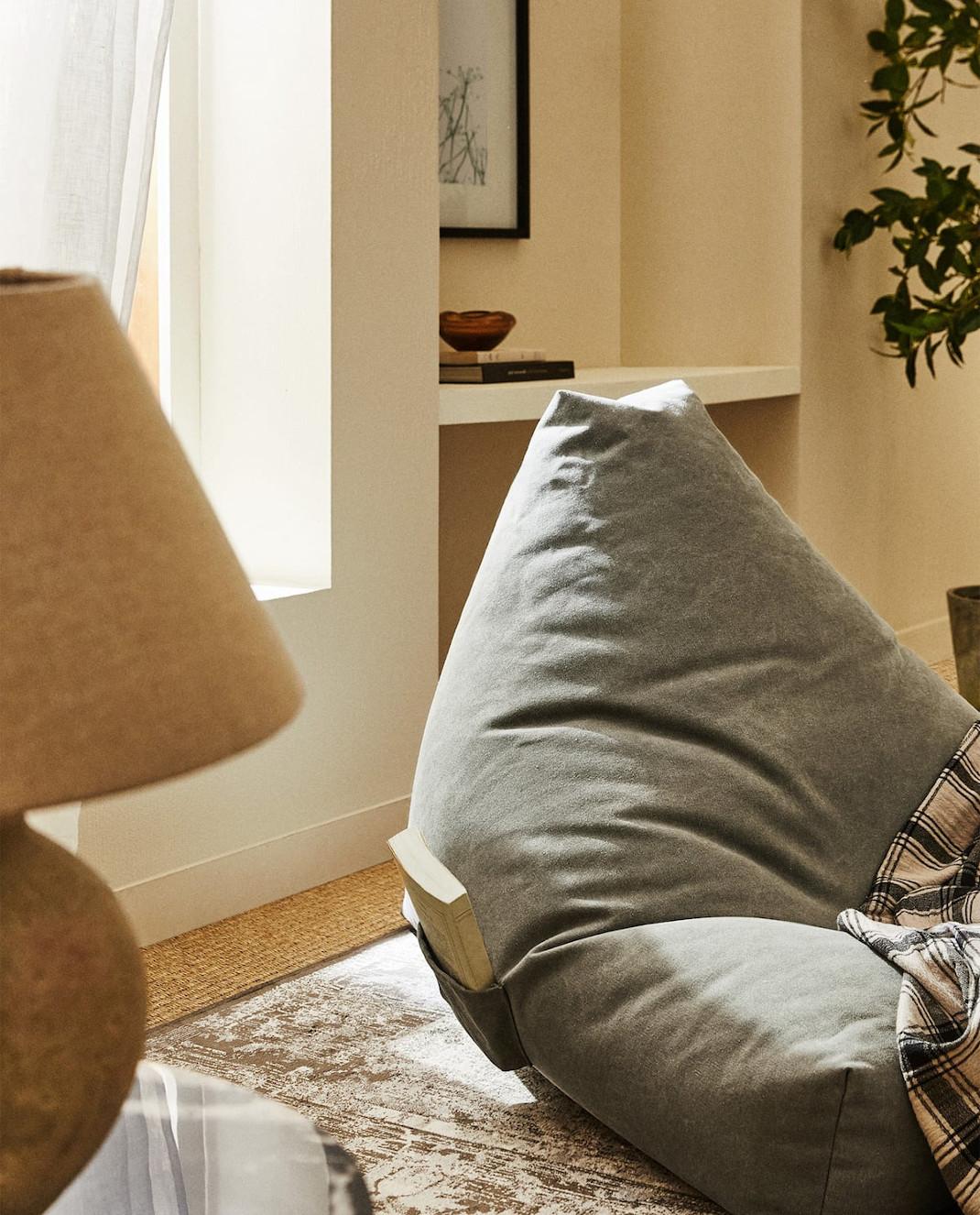 To βαμβακερό πουφ από τα Zara Home