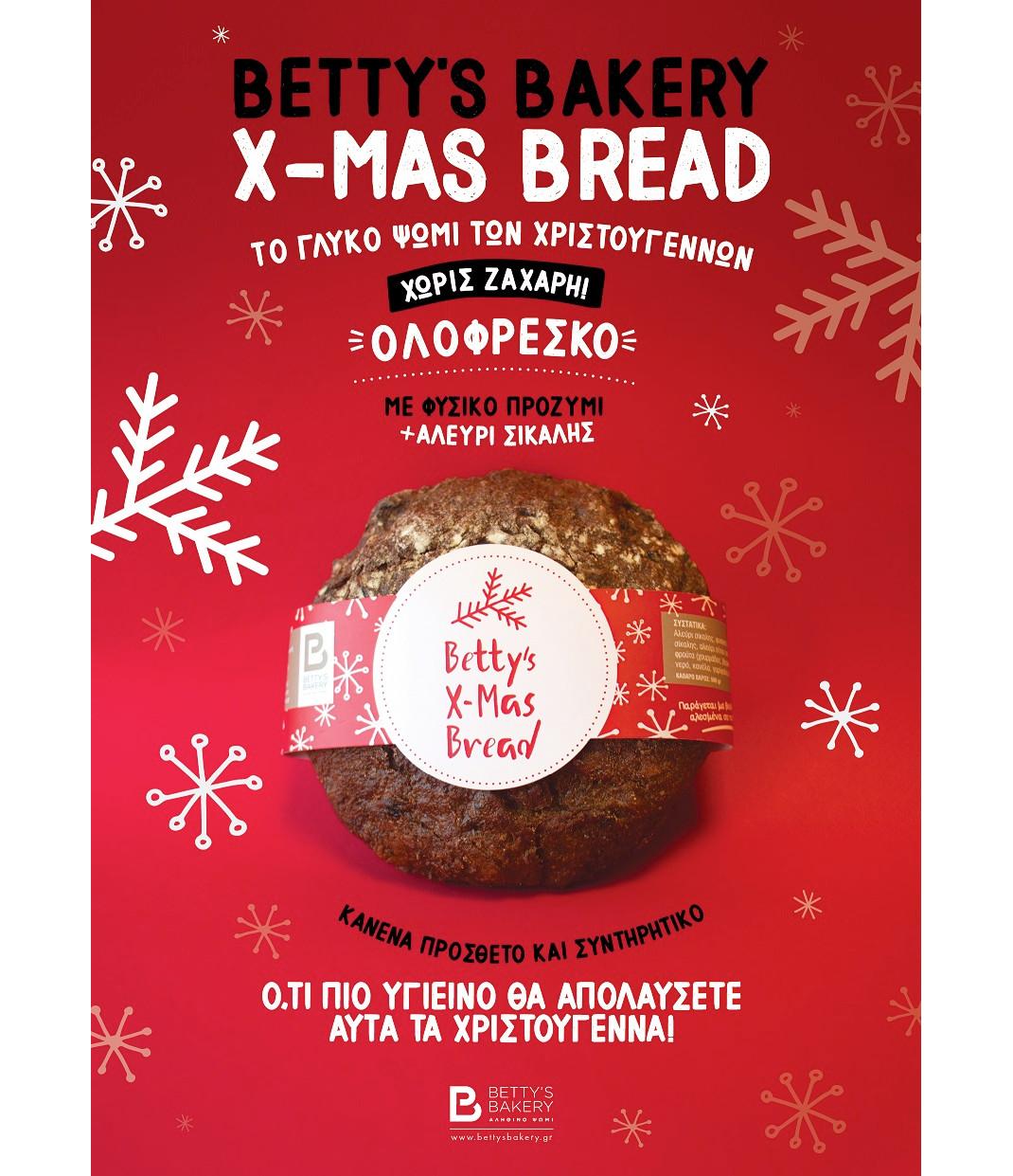Betty's Bakery X-mas bread