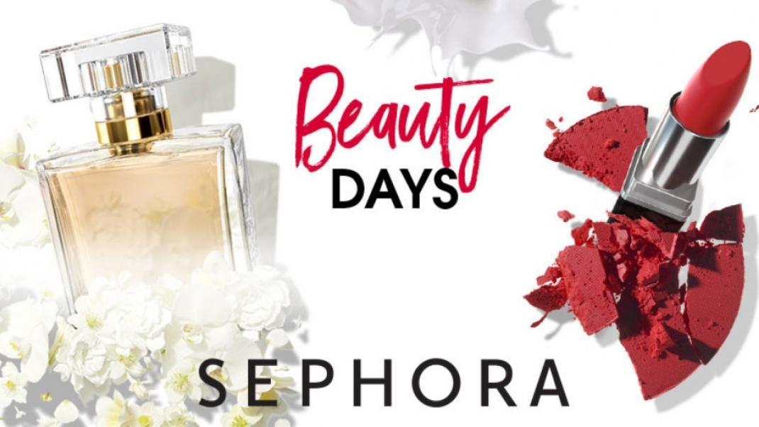 Beauty Days στα Sephora