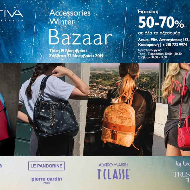 Motiva Fashion bazaar