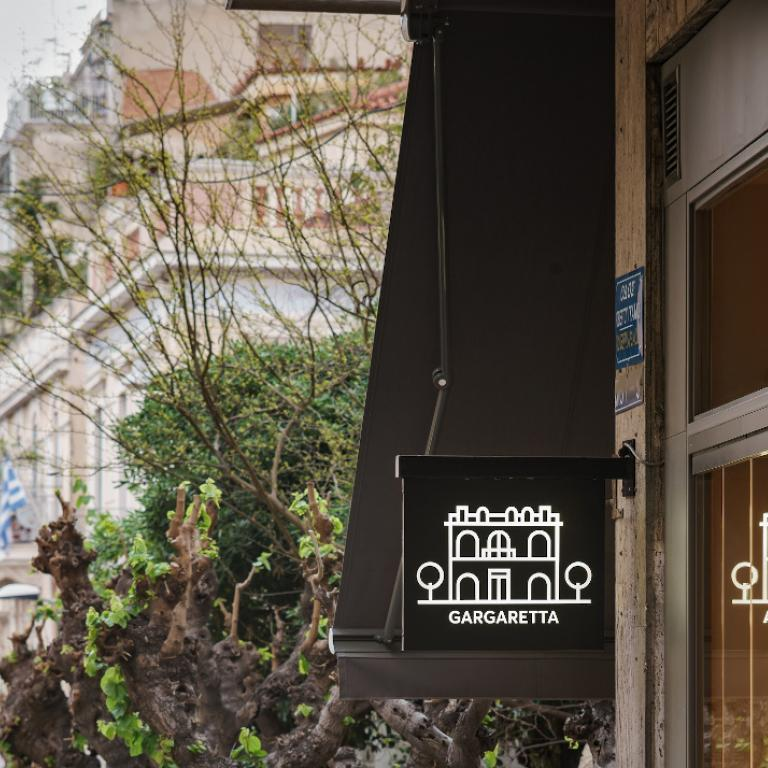 Το all day bistrot Gargaretta